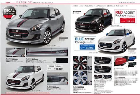 Suzuki Cars Accessories 2017 Suzuki To Come With Additional Accessories
