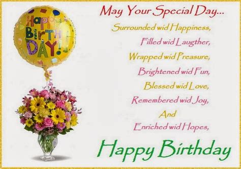 happy birthday wishes sms design happy birthday wishes from movies and greetings happy