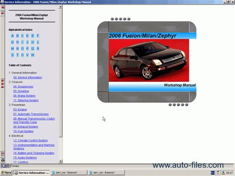 car manuals free online 2005 ford e350 electronic toll collection ford usa technical services 2005 2006 repair manuals download wiring diagram electronic parts