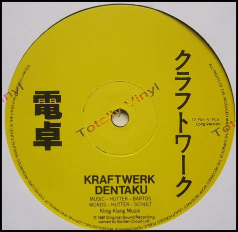12 Inch Vinyl Numbers by Totally Vinyl Records Kraftwerk Pocket Calculator
