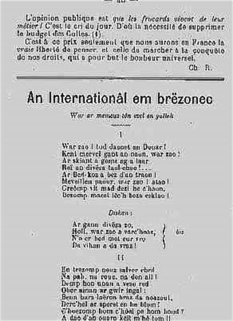 testo marsigliese in francese image gallery marsigliese testo