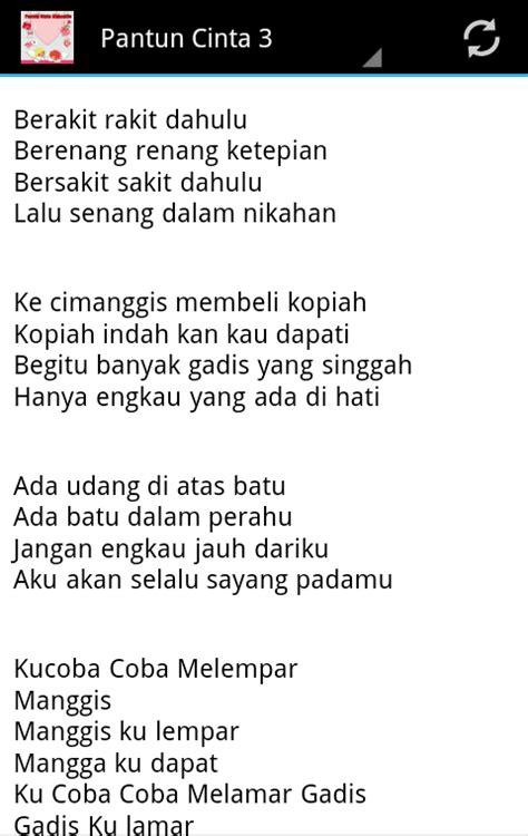 Contoh Pantun Jenaka Bahasa Indonesia - Contoh Su