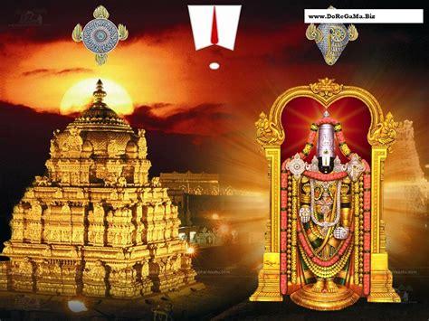 god balaji themes download doregama download all songs of mp3 devotionals