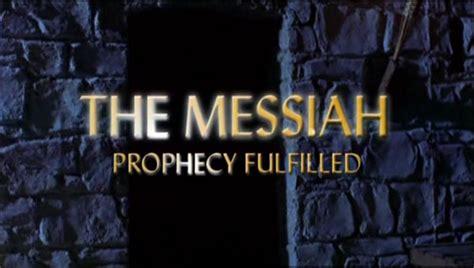 messianic church beliefs