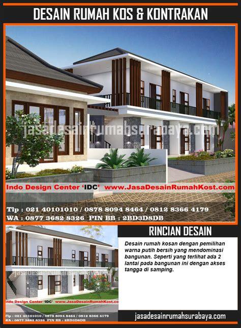 desain rumah kost 1 jasa desain rumah surabaya jasa gambar rumah surabaya jasa arsitek rumah