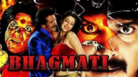 film 2017 new hindi bhagmati kalpana 2017 new released full hindi dubbed
