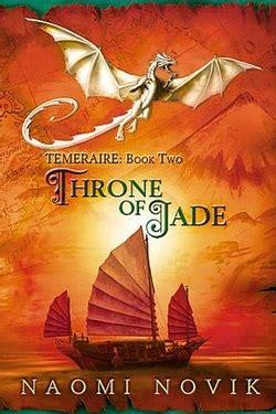 Temeraire Folio Edition novik temeraire 2 throne of jade signed