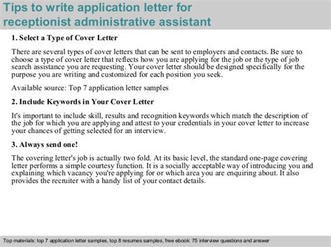 receptionist administrative assistant application letter