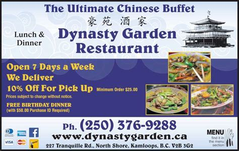 dynasty buffet menu dynasty garden menu hours prices 227 tranquille rd kamloops bc