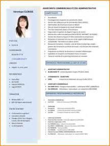 9 cv assistante administrative format lettre