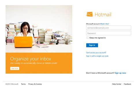 drive hotmail metro 版 skydrive 和 hotmail 登录页面和微软帐户服务推出 livesino 中文版