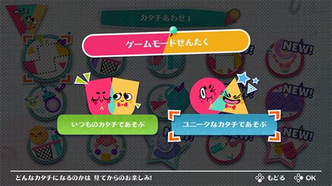 Kaset Switch Snipperclips Plus Cut It Out Together n direct snipperclips plus cut it out together