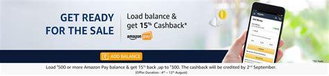 Add Money To Amazon Gift Card Balance - add money to amazon and get upto 300 expired incrediblefreestuff