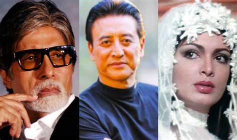 parveen babi news hindi amitabh is single in his mind hindi movie news times