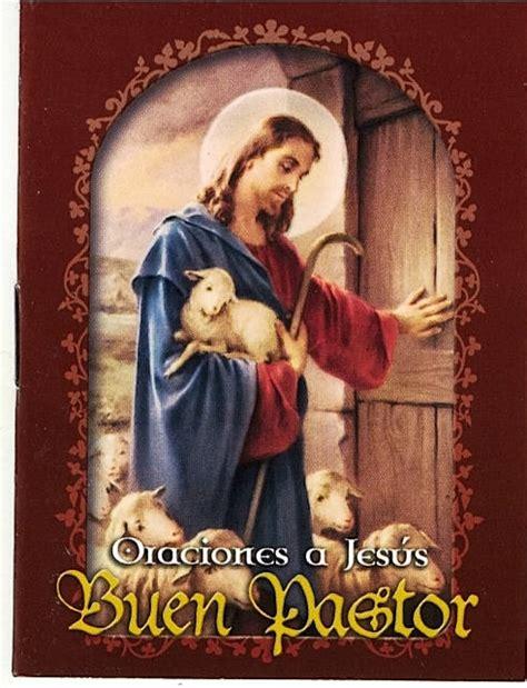 imagenes de jesus buen pastor para imprimir oraciones a jesus buen pastor ls252 other
