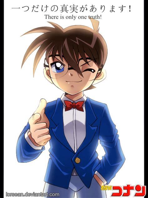 Kaos Seven Detectiv Conan 1 detective conan by lorsean on deviantart