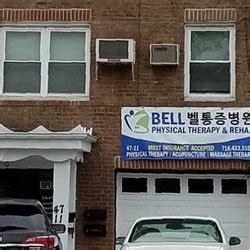 Bayside Detox by Bell Physical Therapy Rehab 物理治療 4711 Bell Blvd