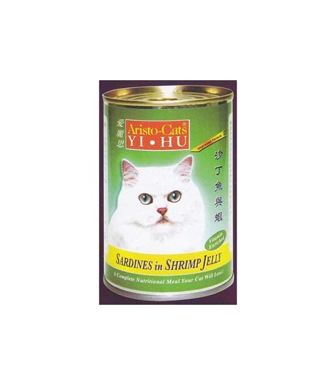 Cats Chicken In Prawn Jelly product aristo cats sardines in shrimp jelly 400g singapore s top pet shop for pet