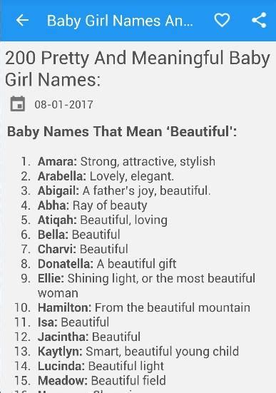 strong names and meanings baby names and meanings android apps on play