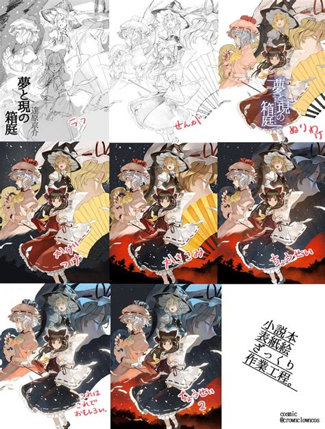 watercolor tutorial pixiv 告知 メイキング こずみっく の漫画 pixiv 环境色的调整 tutorial