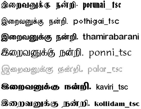 Letter In Tamil Font free tamil fonts tscii unicode tab tam etc for