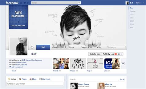 design facebook group cover photo facebook timeline cover by damolee on deviantart