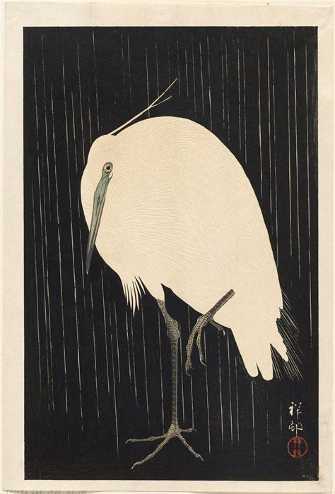 Standing In The Rain by Ohara Koson White Heron Standing In The Rain Museum Of
