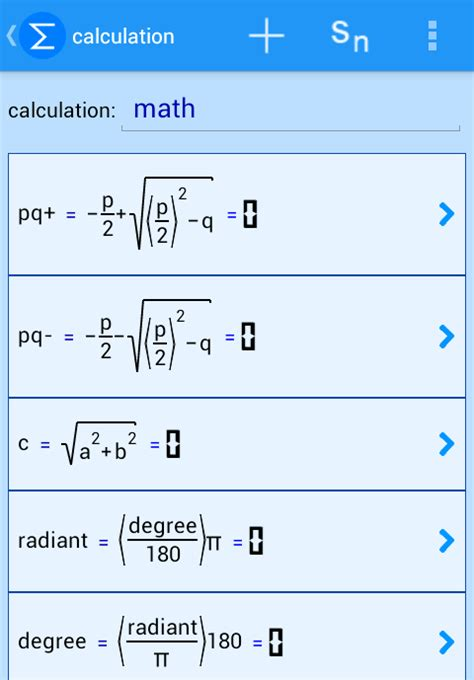 mathematics apk mathematics 3 2 2 apk education apps