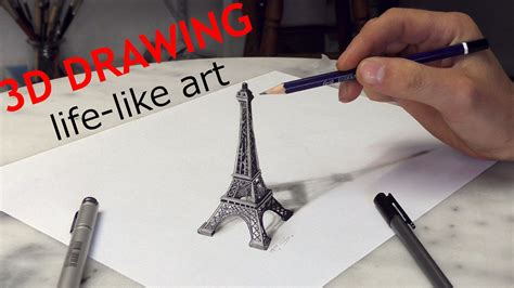 sketch book kaufen eiffel tower 3d drawing optical illusion