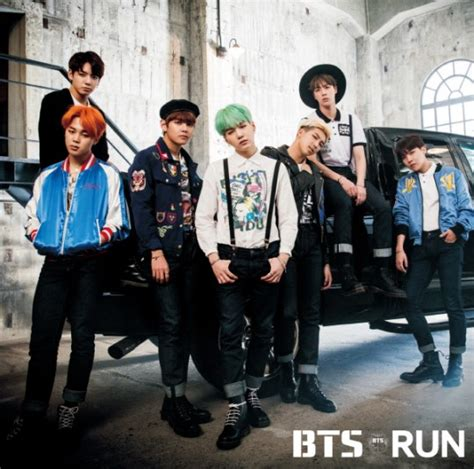 bts quiz soompi bts tops oricon chart with release of japanese single soompi