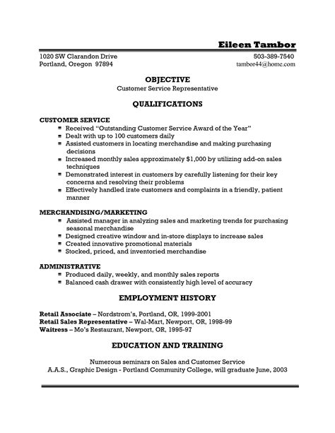 server resumes examples server resume objective reed summary