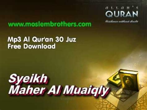 all quran full mp3 download complete mp3 al qur an 30 juz syeikh maher al muaiqly