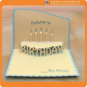birthday card decorations gangcraft net