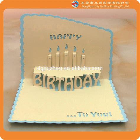 card decorate birthday greeting card decoration ideas image
