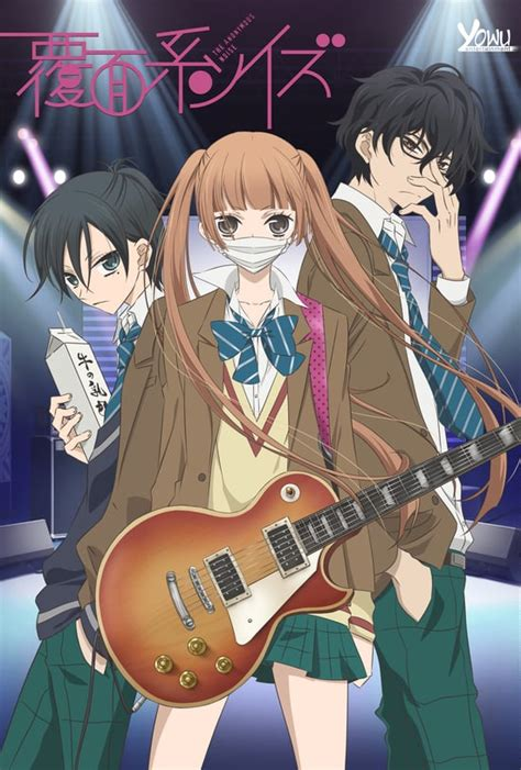 X Anime Theme Song by Anime Theme Songs