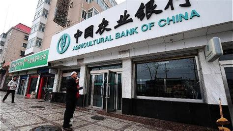 agricultural bank of china bank of china and icbc to boost cross border payments