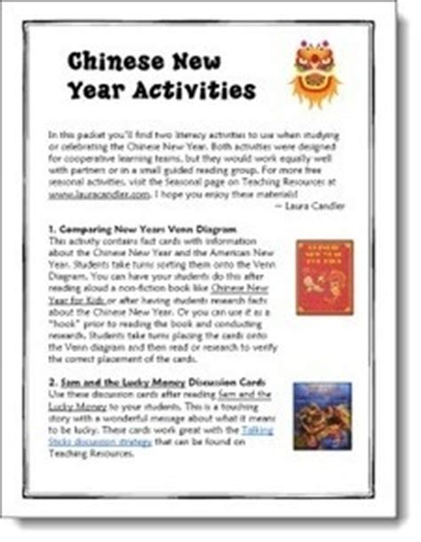 new year comprehension activities 17 best images about preschool new year on