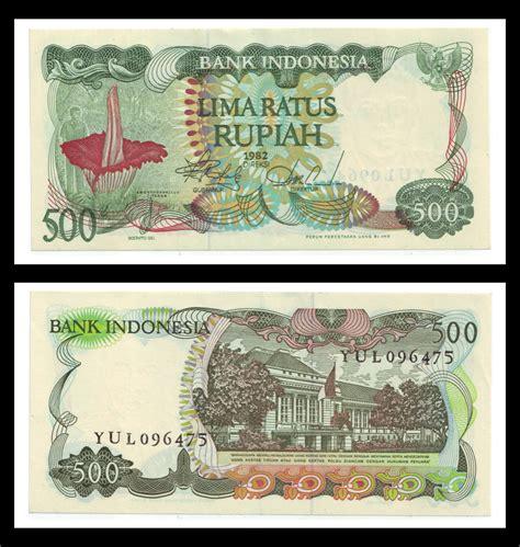 500 rupiah bunga bangkai th 1982 uang lama 123 rp 500 lama