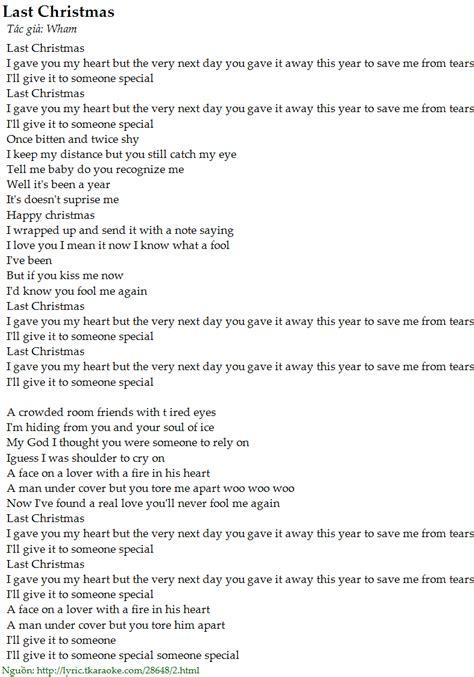 last christmas lyrics printable version lời b 224 i h 225 t last christmas wham c 243 nhạc nghe c 243 karaoke