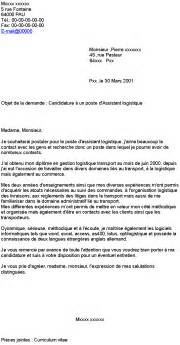 Lettre De Motivation Ecole Transport Logistique Doc Lettre De Motivation Travail