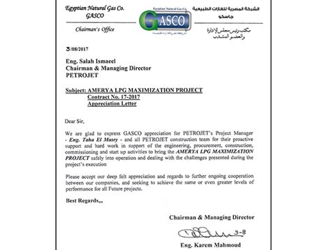 appreciation letter for new project appreciation letter for amreya lpg maximization project