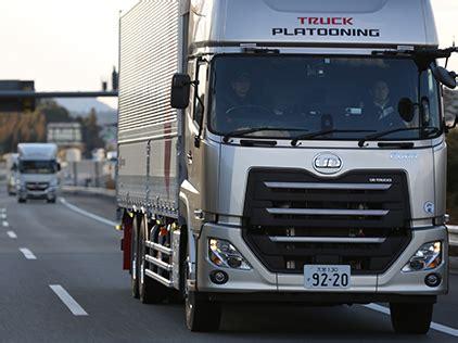 ud trucks  medium heavy duty trucks australia