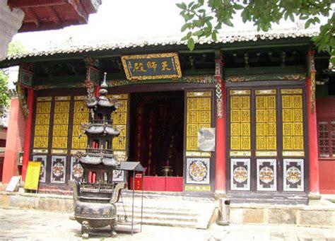 yingtan china citiestipscom