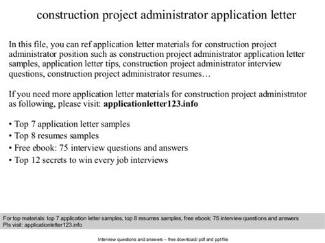 Inquiry Letter For Material construction project administrator application letter