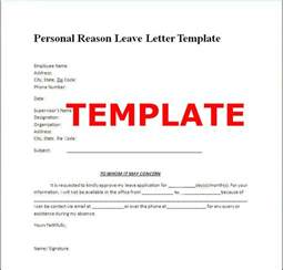 personal leave of absence letter to employee letter