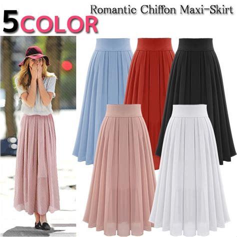 Special Maxi Flare Skirt holic rakuten global market westgomethiof flare maxi skirt skirt skirt feminine skirt