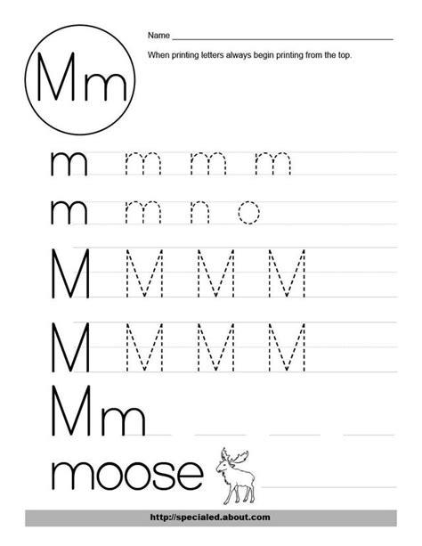letter m alphabet activities at enchantedlearning com letter m printables kindergarten writing uppercase
