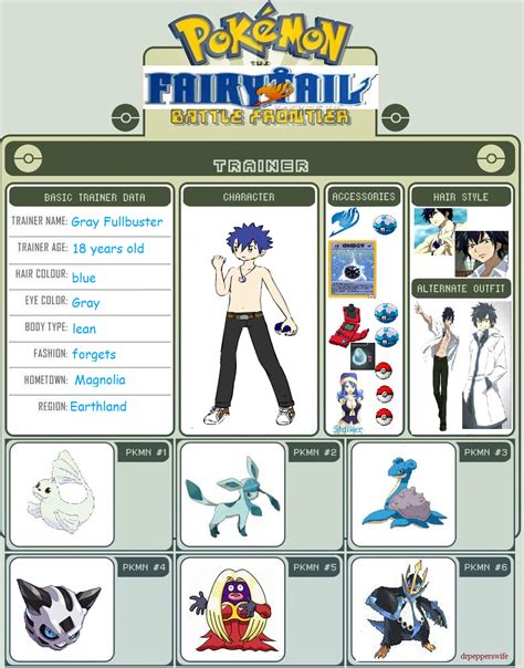 gray pokemon battle frontier template by sango1994 on