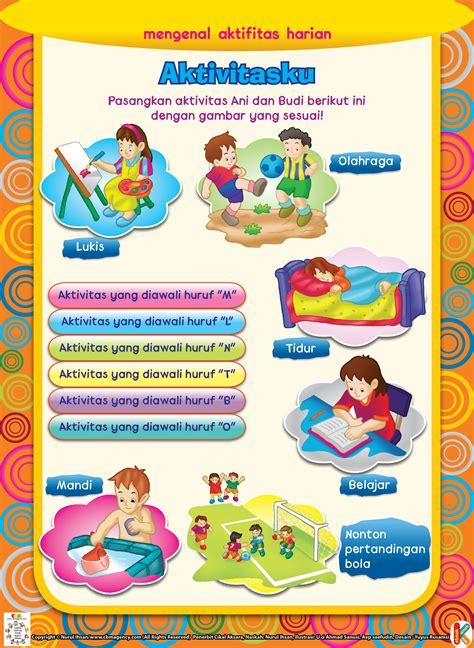 mengenal aktifitas harian ebook anak
