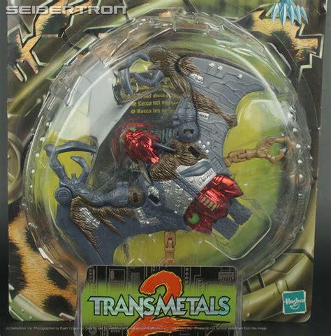 Transformers Beast Wars Transmetal Sonar sonar transformers beast wars biocombat transmetal 2 1999 europe hasbro